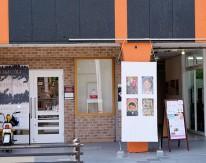 teco gallery