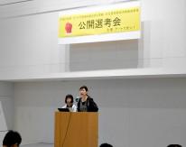 「平成27年度アートで音楽のあるまち青森 文化芸術創造活動助成事業」 公開選考会結果
