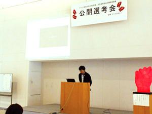学校法人青森田中学園 創立70周年記念イベント実行委員会