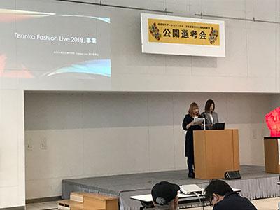 青森中央文化専門学校 Fashion Live 実行委員会