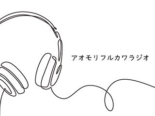 4/7 フルラジライブストリーミング/須藤 守