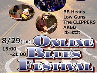 Online Blues Festival/Bears青森